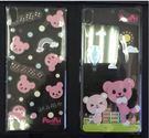 【PostPet】SONY XA Ultra PostPet 熊手機殼 2入 F3215【現貨】