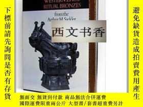 二手書博民逛書店1995年年出版《賽克勒所藏西周青銅》罕見WESTERN ZHO