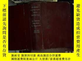 二手書博民逛書店HUMAN罕見NUTRITION AND DIETETICS 人