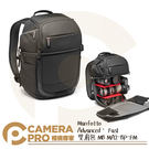 ◎相機專家◎ Manfrotto Advanced² Fast 便捷款雙肩相機包 MB MA2-BP-FM 後背包 公司貨