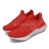 【六折特賣】Nike 慢跑鞋 Epic React Flyknit 2 紅 橘 男鞋 緩震回彈舒適 運動鞋【PUMP306】 BQ8928-601