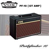 【非凡樂器】VOX Pathfinder 10 電吉他擴大音箱 / 贈導線 公司貨保固