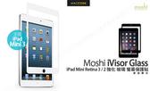 Moshi iVisor Glass iPad Mini 3 / 2 強化 玻璃 螢幕保護貼 公司貨