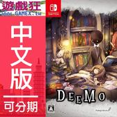 NS DEEMO(中文版)