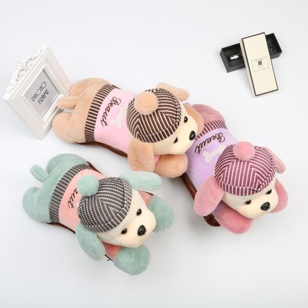 2020新款安全防爆充電熱水袋卡通電暖寶毛絨玩具暖手寶暖宮暖腰寶隨身攜帶移動電源