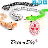 紅外線 遙控 蛇 玩具 仿真 禮物 整人 惡作劇 電子 寵物 USB 充電 電池 有趣 (顏色隨機) Dreamsky