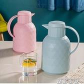 保溫壺喜碧水立方保溫壺玻璃內膽熱水壺家用開水暖水壺學生宿舍小型暖瓶 晶彩