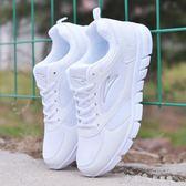 運動鞋女鞋夏季休閒鞋網面男鞋跑步鞋白色學生透氣旅游鞋小確幸生活館