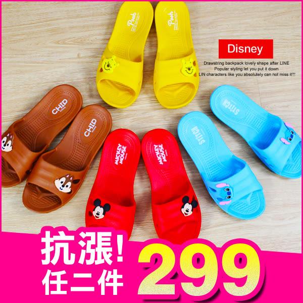 迪士尼 米奇 小熊維尼 史迪奇 奇奇 正版 防滑 浴室拖鞋 室內拖鞋 女鞋 療癒 拖鞋 B21620
