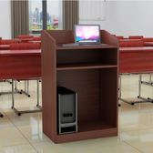 迎賓新款方形接待台發言培訓台導購台教師講桌主持咨客台  星空小鋪