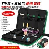 吸錫烙鐵 電烙鐵套裝家用電子維修可調溫電洛鐵焊錫錫焊焊接工具電焊筆