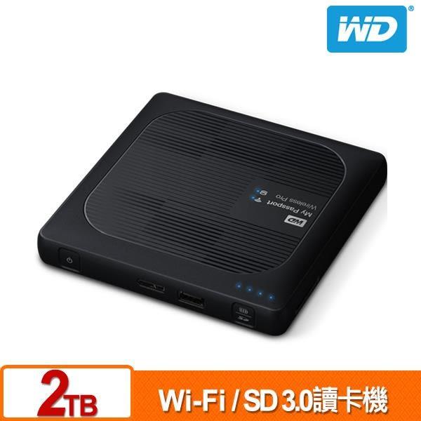 WD My Passport Wireless Pro 2TB 2.5吋 Wi-Fi 行動硬碟