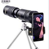 連續變倍單筒高清高倍望遠鏡夜間手機拍照【步行者戶外生活館】