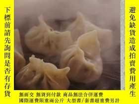 二手書博民逛書店16開英文原版罕見Snake fang saladY281995