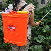 16升手動噴霧器噴藥工具農用打藥器農藥消毒機澆花灑水氣壓噴壺