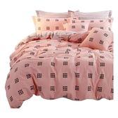 被套 全棉磨毛四件套純棉床單被套1.5/1.8m床單人雙人簡約套件 igo【小天使】