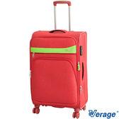 Verage~維麗杰 25吋爵士輕旅系列行李箱 (紅)