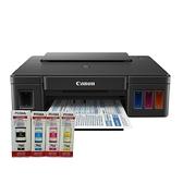 【搭GI-790原廠墨水四色一組】Canon PIXMA G1010 原廠大供墨印表機 原廠二年 登錄送禮卷