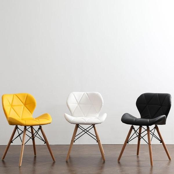 書桌椅子女生可愛臥室家用簡約凳子靠背化妝美甲網紅ins 懶人休閒  ATF  618促銷
