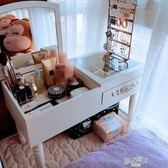 飄窗梳妝台多功能迷你化妝台臥室化妝桌北歐現代簡約化妝櫃xw