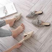 半拖鞋女2019春季韓版拖鞋女外穿時尚網紅同款包頭半拖鞋懶人涼拖女 【新品熱賣】