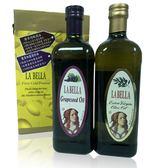 意大利 樂貝納 冷壓橄欖油+特級純葡萄籽油【禮盒2入】(每瓶1000ml) - LA BELLA 樂貝納