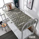 四季通用床墊夏兩用涼席床墊家用宿舍雙面冰絲席子床褥子墊子 LR6908【原創風館】