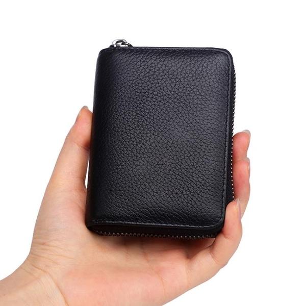 卡包男大容量多卡位拉錬錢包風琴銀行卡夾女多功能證件位皮套 滿天星