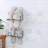 【買一送一】常用衛生間創意家居家實用生活日用品小百貨宿舍懶人收納 居享優品