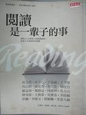 【書寶二手書T5/社會_E84】閱讀是一輩子的事_彭蕙仙