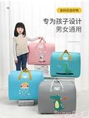 收納包 幼兒園被子收納袋被褥手提袋防水防潮裝衣服棉被的整理袋打包袋子  新品