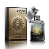 『夏利夫香水』Zippo Helios 太陽神40ml