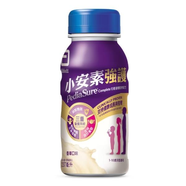 (加送原小安素菁選1罐)亞培小安素強護Complete均衡營養即飲配方237ml *24罐  *維康