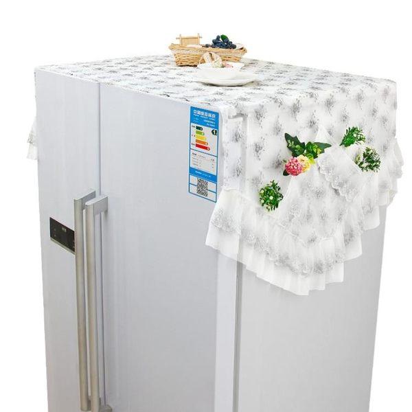 防塵罩雙門冰箱罩防塵罩對開門冰箱蓋巾收納袋蕾絲 貝兒鞋櫃