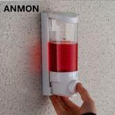Anmon掛壁式手動皂液器給皂機皂液盒洗手液瓶400ML 可可鞋櫃