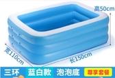 兒童遊泳池嬰幼兒室內充氣加厚家用小孩超大號寶寶成人家庭遊泳桶  MKS交換禮物