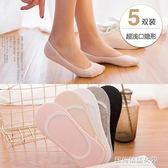 襪子女士船襪女短襪超薄款淺口硅膠防滑隱形襪女韓國夏季可愛日系【蘇荷精品女裝】