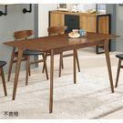 【森可家居】羅恩5尺多功能餐桌 8CM944-1