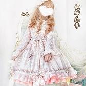 愛神樂章OP 蕾絲蝴蝶結洛麗塔甜美lolita洋裝連身裙【聚可愛】