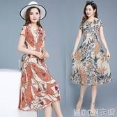 碎花洋裝 碎花裙子中長款洋裝媽媽裝中年女士修身顯瘦大碼中老年 moon衣櫥