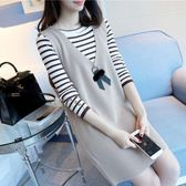 秋季新款韓版中長款背心裙兩件套條紋毛衣打底針織衫套裝女裝全館免運