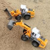 男孩大號慣性工程車鏟車推土機挖土車挖掘機沙灘兒童玩具汽車模型-享家生活館