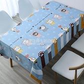 桌布書桌ins學生防水防油免洗pvc茶幾布餐桌墊簡約現代長方形家用 NMS設計師生活百貨