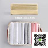 叠衣板 10個裝 創意方便疊衣板成人衣服襯衣折疊板折衣板疊衣服工具 歐歐流行館