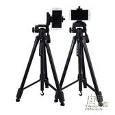 主播手機直播高支架自拍三腳架拍照錄視頻架子相機便攜三角架CY 自由角落