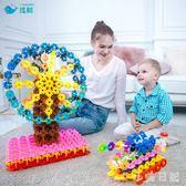 雪花片積木1000片玩具智力女兒童大號1000片裝3-4-6周歲男益智開發拼插 js13449『小美日記』