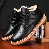 新款冬季棉鞋男士皮鞋加絨保暖休閒鞋韓版潮流加厚板鞋潮鞋子   提拉米蘇