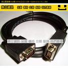 【鼎立資訊】高品質螢幕線_螢幕延長線_VGA線材螢幕_VGA線2919規格 15PIN 附防磁環 5米