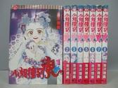 【書寶二手書T5/漫畫書_RGU】小姐撞到鬼_全8集合售_池澤理美