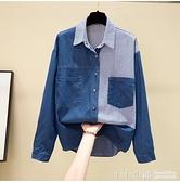 寬鬆牛仔襯衫女2019春秋季新款洋氣大碼休閒長袖條紋襯衣上衣外套